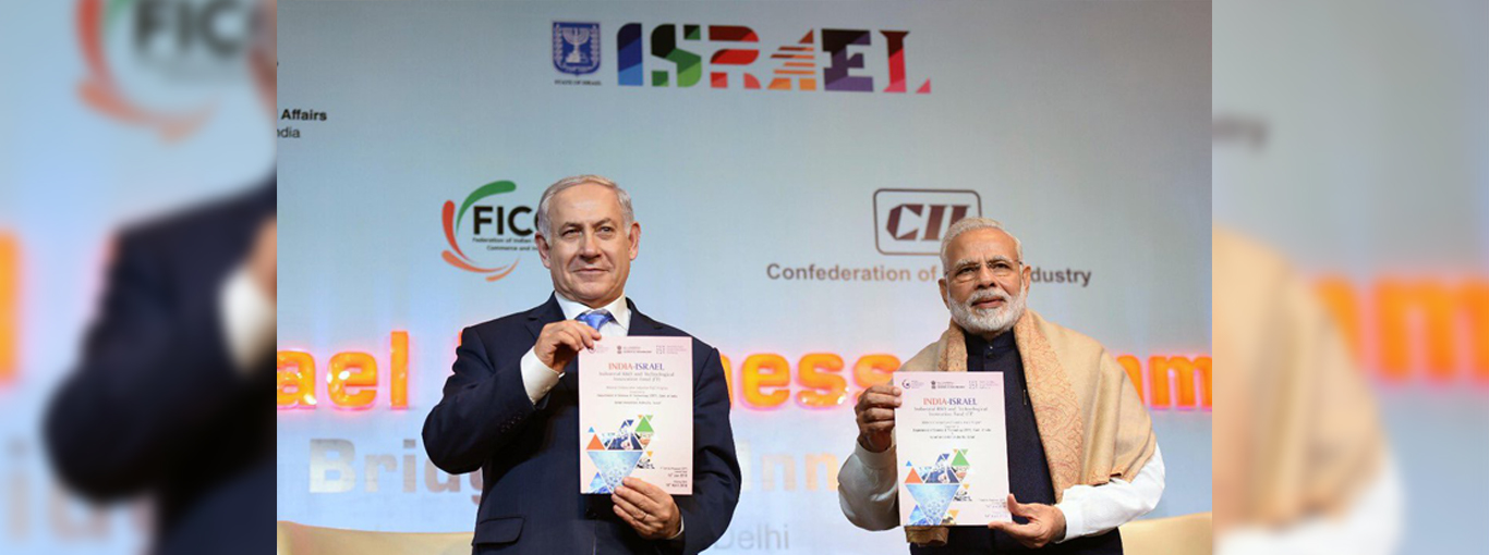 "Launch of ""India-Israel Industrial R&D and Technological Innovation Fund (I<sup>4</sup>F)"" 2018 by Prime Minister Narendra Modi and Israeli Prime 