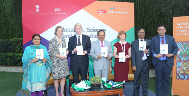 LAUNCH OF  INDIA-UK COLLABORATIVE INDUSTRIAL INNOVATION R&D PROGRAMME 2016